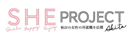 SHE project AKITA